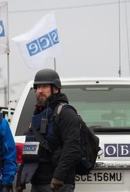 Военкор Коц назвал признак, который укажет на скорое нападение армии Украины на ДНР и ЛНР