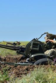 Украинский журналист Бутусов назвал возможный «сценарий российского наступления» в Донбассе