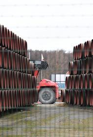 Немецкие экологи подали иск против строительства в германских водах «Северного потока – 2»