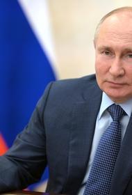 Путин выразил надежду, что пандемия COVID-19 в России скоро отступит