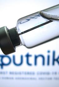 Армения договорилась с Россией о покупке 1 млн доз вакцины