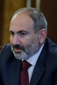 Пашинян сообщил, что собирается уйти в отставку в конце апреля