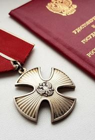 Владимир Путин наградил орденами Мужества пожарных, участвовавших в ликвидации пожара на «Невской мануфактуре»