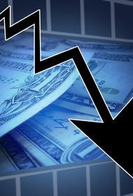 АО «Майкопбанк» лишилось лицензии