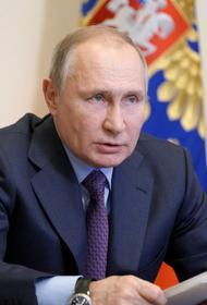 Путин подписал указ об увольнении пяти генералов Росгвардии
