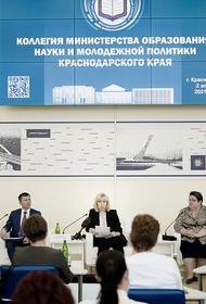 Анна Минькова: качество образования связано с тем, в каких условиях учатся дети