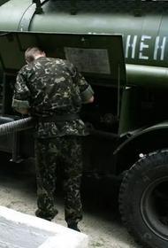 В Украине заправляют танки российским топливом?