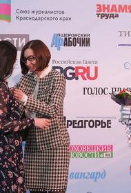 В Краснодаре поздравили победителей и лауреатов конкурса «Золотое перо»