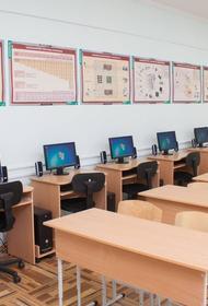 BCG: Москва – один из мировых лидеров по оснащенности школ цифровой инфраструктурой