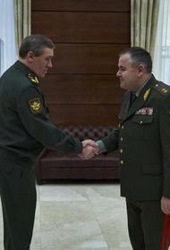 Герасимов провел переговоры с начальником Генштаба ВС Армении