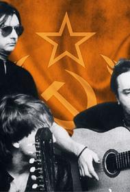 Назад в СССР: современные рок-музыканты могут вернуться в подполье