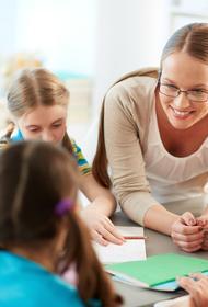 В Москве определят лучшего педагога-психолога