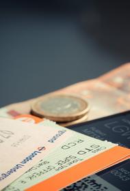 В Ростуризме сообщили, что купленную в Турцию или Танзанию путевку можно обменять на другое путешествие