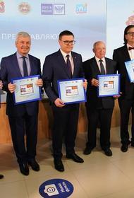 В Челябинске презентовали почтовый штемпель «Город трудовой доблести»