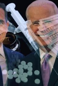 Как развлекался сын президента США Хантер Байден