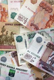Сообщения СМИ о подготовке новых антироссийский санкций привели к падению курса рубля