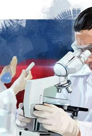 Российская наука: не задушишь, не убьешь!