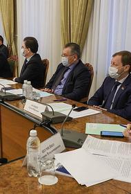 Перспективы развития Абинского района обсудили в кубанском парламенте