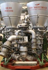 В «Роскосмосе» сообщили о последней поставке США двигателей РД-180 по контракту
