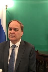 Песков сообщил, что сроки возвращения в США посла Антонова определит Путин