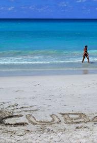 Россиянам предложили вместо Турции кубинский курорт Варадеро
