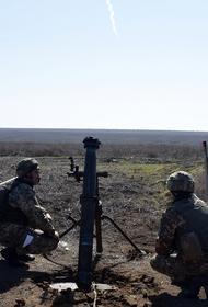 WarGonzo: после речи Байдена о России армия Украины нанесла удары по окраинам Донецка