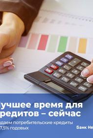 В Екатеринбурге вкладчики банка «Нейва» штурмуют офисы после отзыва лицензии