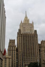 Украинский дипломат, задержанный в Санкт-Петербурге, должен уехать из России до 22 апреля