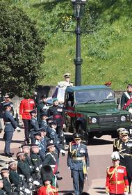 Видео, как в Британии прощались с принцем Филиппом