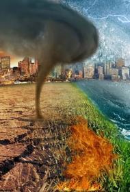 Изменения климата могут привести к переселению миллионов