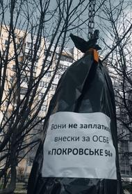 В Житомире на детской площадке повесили «трупы» должников
