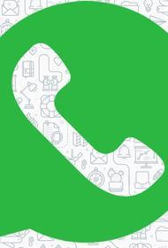 Администрация WhatsApp предупредила пользователей об отключении при невыполнении условий мессенджера