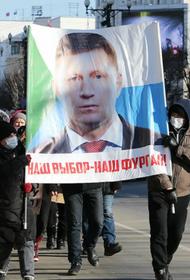 Первый в 2021 году митинг в поддержку Фургала состоялся в Хабаровске