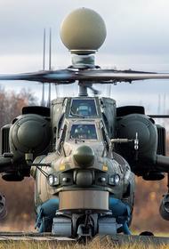 Связанное с ИГ агентство Amaq сообщило об атаке джихадистов на российский вертолет в Сирии