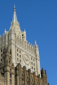 МИД РФ заявил о намерении принять ответные меры против Чехии за высылку российских дипломатов