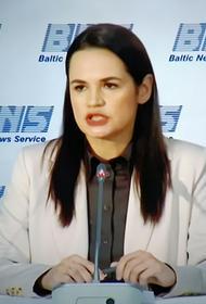 У Тихановской оценили сообщение о подготовке военного переворота и покушения на Лукашенко
