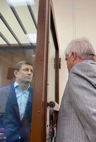ОНК: Сергей Фургал идет на поправку
