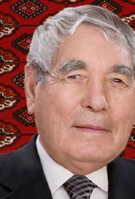 Отец президента Туркмении ушел из жизни