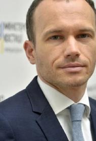 В отношении министра юстиции Украины возбуждено уголовное дело