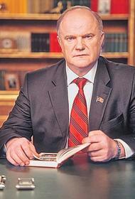 Бывший зять Ельцина высказал своё мнение почему Зюганов проиграл выборы в 1996 году
