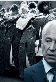 Экс-глава Дагестана Владимир Васильев рассказал о дефиците и борьбе со спекуляцией в СССР