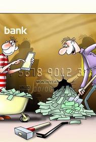 За махинации с банковскими картами ответят сами банки