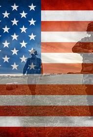 Американцы предложили России «расслабиться» и наблюдать за «саморазрушением» США