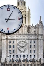 МИД России объявил двух сотрудников посольства Болгарии в Москве персонами нон грата. Им предписано покинуть РФ в течение 36 часов