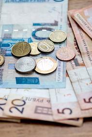 Белорусы не хотят поддерживать режим деньгами, поэтому хранят их дома?