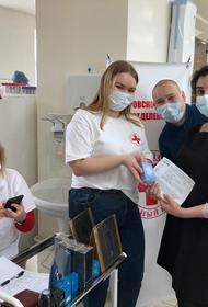 Жизнь по капле: в Хабаровске отметили День донора