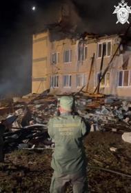 В Нижегородской области два сотрудника газовой службы задержаны после взрыва газа в доме