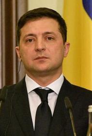 Зеленский предложил Путину встретиться в украинском Донбассе