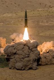 The Hill: новейшее противоракетное оружие России в будущем поставит под угрозу США