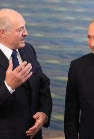 Названы темы встречи Путина и Лукашенко 22 апреля в Москве